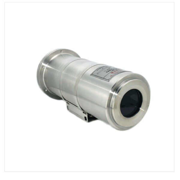 Explosion Proof Camera Housing